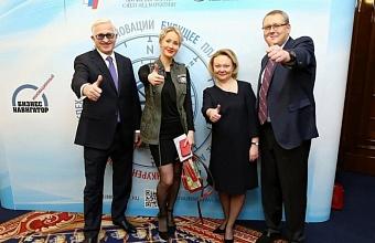 На Кубани стартовал конкурс «Инновационный бизнес-инкубатор»