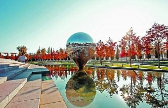 Создатели объекта «Геолокация» в парке «Краснодар» рассказали о своем творчестве
