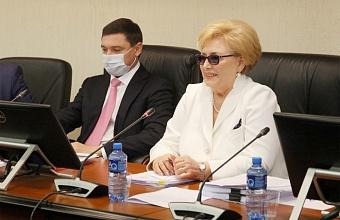 Вера Галушко избрана председателем Гордумы Краснодара VII созыва