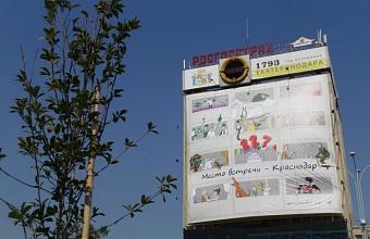 В Краснодаре завершен монтаж первого баннера ко Дню города