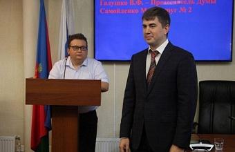 Главой Западного округа Краснодара назначен Дмитрий Водолацкий