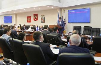 В Краснодаре выделили средства на помощь пострадавшим от пожара на ул. Российской