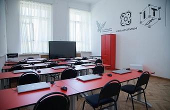 В Краснодаре центр цифрового образования детей «IT-Cube» проведет День открытых дверей