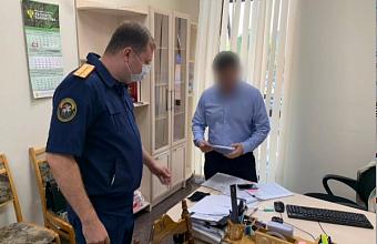 В Краснодаре сотрудник министерства природных ресурсов края попался на крупной взятке