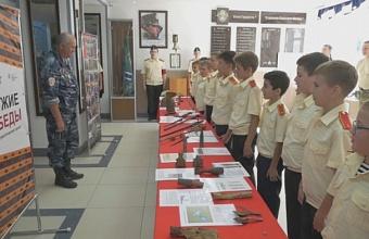 Более 1 тыс. школьников Анапы стали участниками проекта «Оружие Победы»