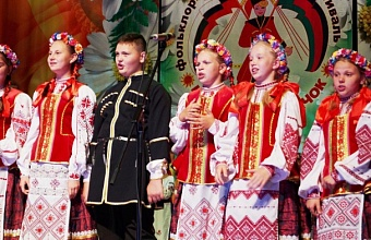 Фестиваль «Кубанский казачок» проходит в заочной форме