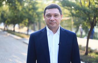 Евгений Первышов поздравил краснодарцев с Днем города