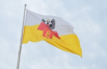 На Главной площади Краснодара прошла церемония поднятия флага города