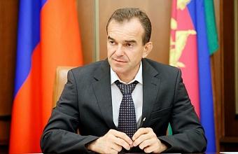 Вениамин Кондратьев поздравил жителей Краснодара с Днем города