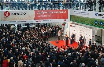 Выставка ЮГАГРО 2020 в Краснодарском крае отменена