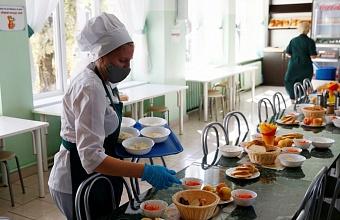 На Кубани создали рабочую группу по бесплатному горячему питанию в школах