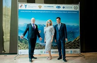 Международный форум BRICS+ состоялся в Сочи