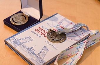 Выпускник сочинской школы выиграл международную олимпиаду по математике