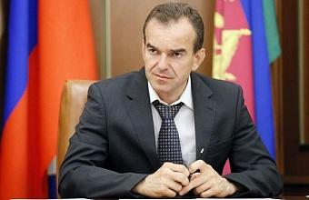 Губернатор Кубани представил своих новых заместителей