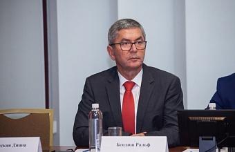 Ральф Бендиш: «Инвесторы ищут не мягкий климат, а налаженные коммуникации»