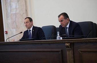 Фонд развития промышленности Кубани докапитализировали на 500 млн рублей
