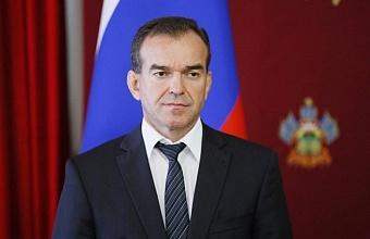 Губернатор Кубани подписал распоряжения о назначении глав краевых ведомств
