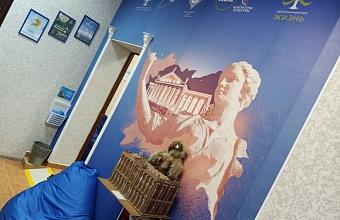 Ресурсный центр волонтеров культуры открылся в Сочи