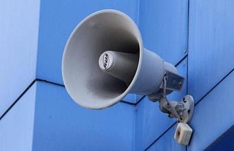 Завтра на Кубани проверят системы оповещения населения