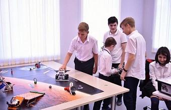 Центр цифрового образования «IT-куб» открылся в Сочи