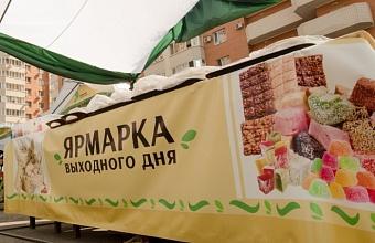 Глава Краснодара поручил проверить организацию торговли на ярмарках выходного дня