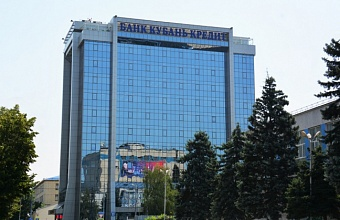 Kuban Credit Bank: A Successful Growth Strategy for Crisis Time