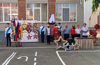 Мемориальную доску Герою Советского Союза Николаю Жугану открыли в гимназии № 2 Краснодара