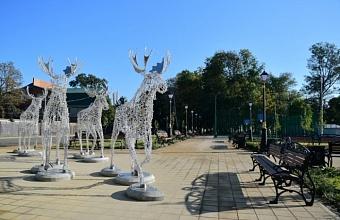 Vishnyakovsky Gardens Gets Transfigured