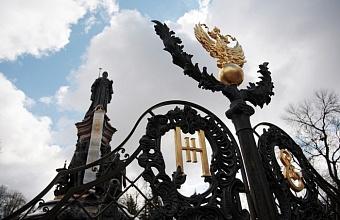 Международные компании считают Кубань одной из самых перспективных в РФ