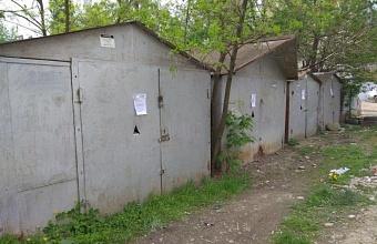В Краснодаре демонтируют 444 незаконно построенных гаража