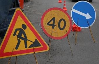 На ул. им. Ковалева в Краснодаре до декабря будет ограничено движение