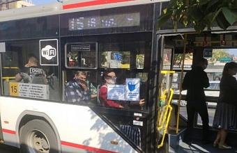 В Краснодаре проверили около 3,8 тыс. единиц общественного транспорта на соблюдение масочного режима