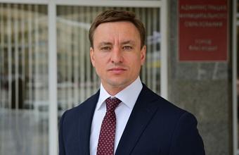 Сергей Фетисов стал начальником управления по делам молодежи Краснодара