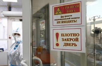 На Кубани снова скончались пять человек с коронавирусом