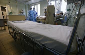 В ковид-госпиталях Кубани развернуто более 5 тыс. мест