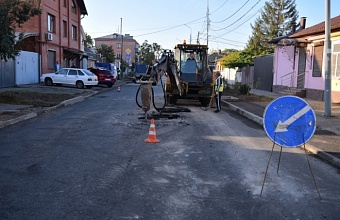 В Краснодаре ремонтируют ул. им. Чкалова