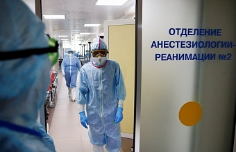 В Краснодарском крае 23 октября зафиксировали 112 случаев COVID-19