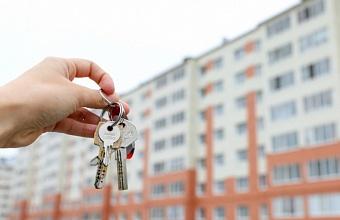 Для детей-сирот на Кубани приобретено в этом году 1 138 квартир