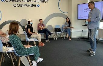 Второй поток программы наставничества для предпринимателей стартовал на Кубани