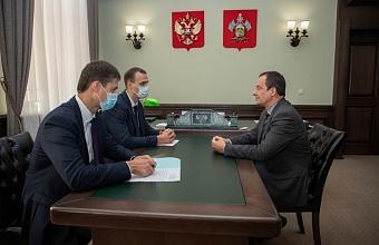 Юрий Бурлачко встретился с новым руководителем краевого департамента инвестиций