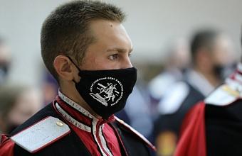 Первый всероссийский слет казачьей молодежи состоялся в Краснодаре