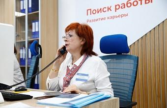 На Кубани уменьшилось число безработных