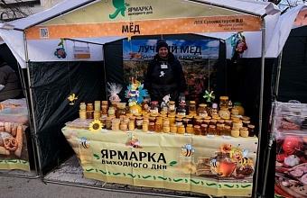 Кубанские фермеры привезли на ярмарки в Краснодар 250 тонн продукции