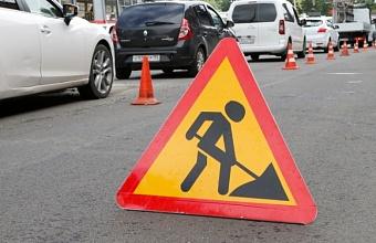 В Краснодаре запущена процедура изъятия земель под дороги в мкр. Музыкальный