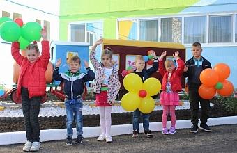 Детский сад после капремонта открылся в Мостовском районе