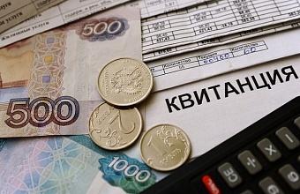 В России продлили субсидию на оплату коммунальных услуг