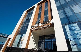 Первый бизнес-тренинг для людей с ограниченными возможностями состоится в Краснодаре