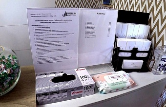 В мини-отелях Сочи проверили выполнение требований Роспотребнадзора