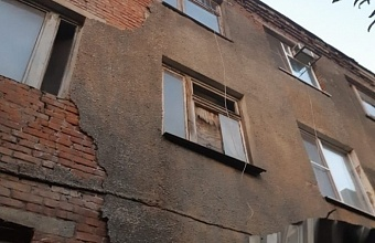 Жильцов аварийного жилья продолжают расселять в Краснодаре