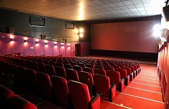 Кинотеатрам Кубани выделят субсидию из-за простоя во время пандемии